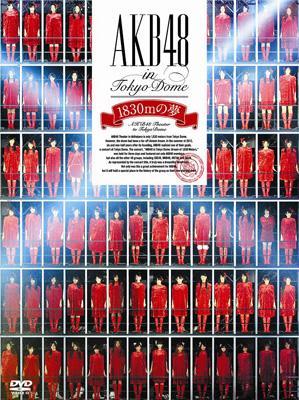 AKB48 in TOKYO DOME 〜1830mの夢〜スペシャルBOX