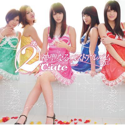 (2)℃-ute神聖なるベストアルバム (+DVD)【初回限定盤A】