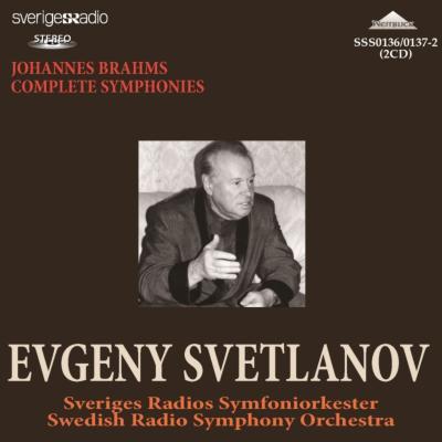 交響曲全集 スヴェトラーノフ&スウェーデン放送交響楽団(1980−85ステレオ)(2CD)