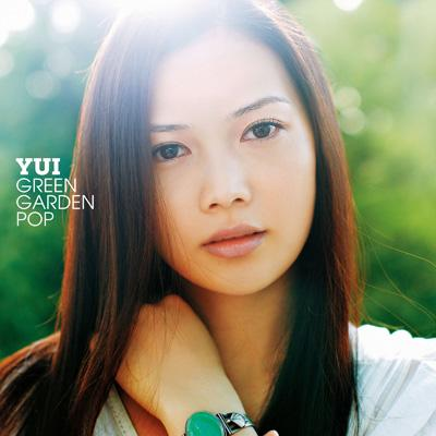 GREEN GARDEN POP 【通常盤】