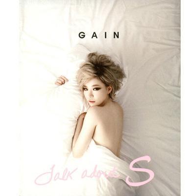 2nd Mini Album: Talk About S