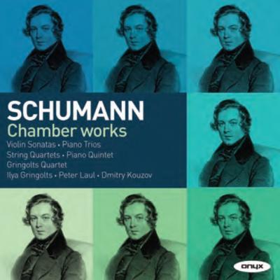 室内楽作品集 グリンゴルツ、グリンゴルツ四重奏団、コウゾフ、ラウル(5CD)