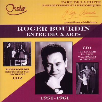 ふたつのアートの間に〜ロジェ・ブルダン録音集1951−61(2CD)