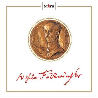 フルトヴェングラー名演集〜『ウラニアのエロイカ』、『ハンブルクのブラ1』、『ベルリン1952のエロイカ』、『ルツェルンの第9』(7LP限定盤)