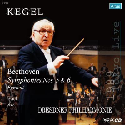 ベートーヴェン:交響曲第5番、第6番、バッハ:G線上のアリア、他 ケーゲル&ドレスデン・フィル(1989年東京ライヴ)(2HQCD)(限定盤)