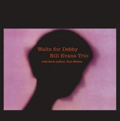 Waltz For Debby (180グラム重量盤レコード/Ermitage)