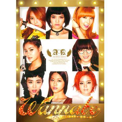 2nd Single: Wanna Be