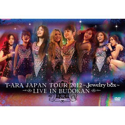 T-ARA JAPAN TOUR 2012 〜Jewelry box〜LIVE IN BUDOKAN
