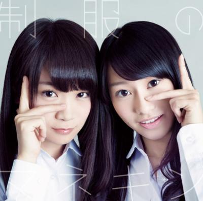 Seifuku no Mannequin (+DVD)[Type-C]