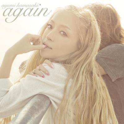 Again (+DVD)