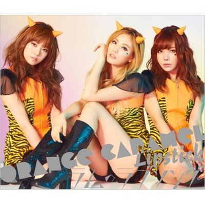 Lipstick / ラムのラブソング (+DVD)【ラムちゃん盤】