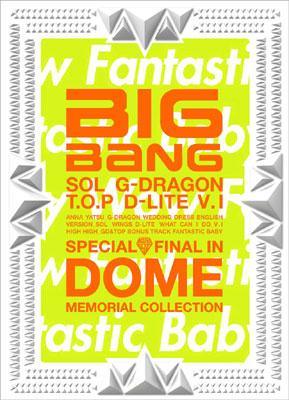 SPECIAL FINAL IN DOME MEMORIAL COLLECTION (CD+DVD+GOODS)【初回生産限定盤 SPECIAL BOX】