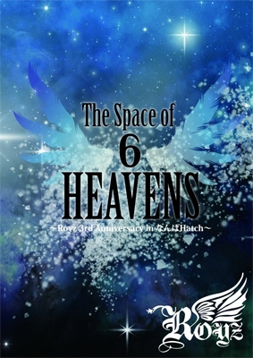 Roys 2012 SUMMER Oneman TOUR FINAL The Space of「6」HEAVENS 〜Royz 3rd Anniversary in なんばHatch〜