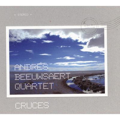 Cruces 〜交差する旅と映像の記憶〜