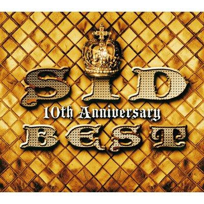 SID 10th Anniversary BEST (+DVD)【完全生産限定盤】