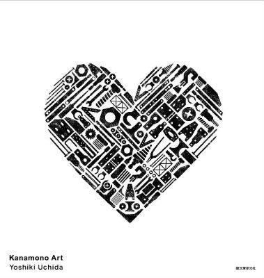 Kanamono Art