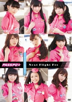 「Next Flight」フェスLIVE DVD