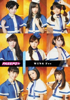 「WING」フェスLIVE DVD