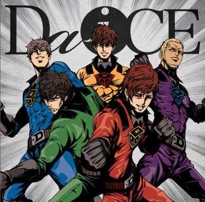 【ローソン HMV限定盤】 Da-iCE (通常盤)