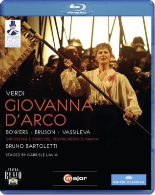 『ジョヴァンナ・ダルコ』全曲 ラヴィア演出、バルトレッティ&パルマ・レッジョ劇場、ヴァシレヴァ、ブルゾン、他(2008 ステレオ)(日本語字幕付)