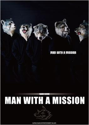 MAN WITH A MISSION バンドスコア