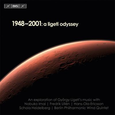 『1948−2001年リゲティの旅』 ウレーン、ベルリン・フィル木管五重奏団、スコラ・ハイデルベルク、今井信子、他