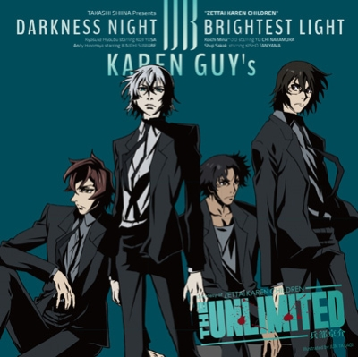 DARKNESS NIGHT / BRIGHTEST LIGHT 「THE UNLIMITED 兵部京介」EDテーマ
