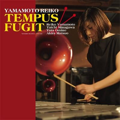 Yamamoto Reiko Tempus Fugit