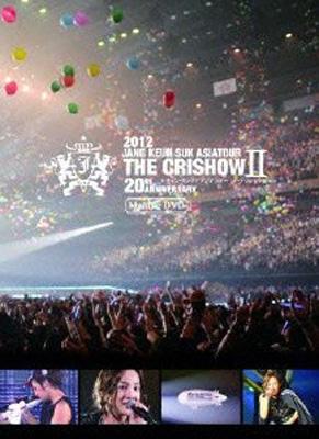 2012 JANG KEUN SUK ASIA TOUR THE CRI SHOW �U MAKING DVD
