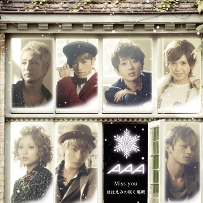 Miss you / ほほえみの咲く場所 (+DVD)