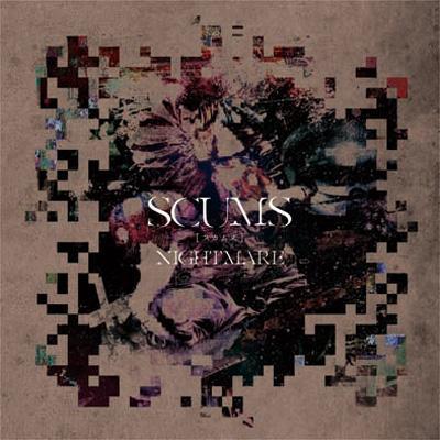 SCUMS (+DVD)【TYPE-B】