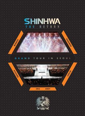 "2012 SHINHWA GRAND TOUR IN SEOUL""THE RETURN"""