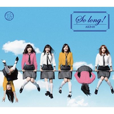 So long ! (+DVD)【通常盤 TYPE-A : 生写真ランダム1種封入(全38種)】