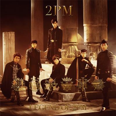LEGEND OF 2PM 【通常盤】