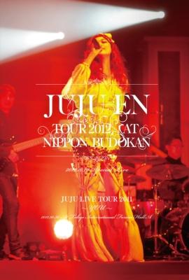 ジュジュ苑全国ツアー2012 at 日本武道館 【初回生産限定盤】