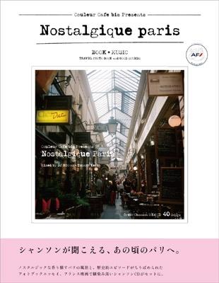Couleur Cafe Presents Nostalgique Paris