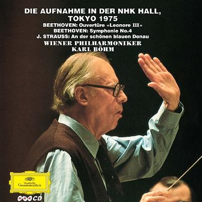 ベートーヴェン:交響曲第4番、J.シュトラウス2世:美しく青きドナウ、他 ベーム&ウィーン・フィル(1975年東京ライヴ)