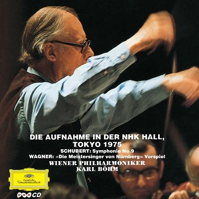 シューベルト:交響曲第9番『グレート』、ワーグナー:『マイスタージンガー』第1幕への前奏曲 ベーム&ウィーン・フィル(1975年東京ライヴ)