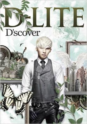 D'scover (+DVD)