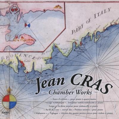 Chamber Works: 鶴園紫磯子 J.gauthier(P)七島晶子(Vn)P.muller(Vc)