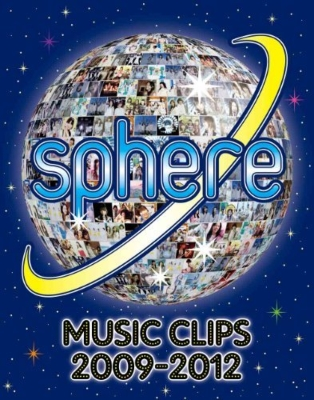 Sphere Music Clips 2009-2012【BD】