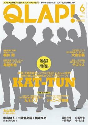 QLAP! (クラップ)2013年 6月号