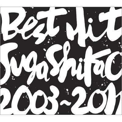 BEST HIT!! SUGA SHIKAO 2003-2011
