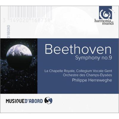 交響曲第9番『合唱』 ヘレヴェッヘ&シャンゼリゼ管弦楽団