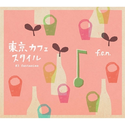東京カフェスタイル #3 fantasies