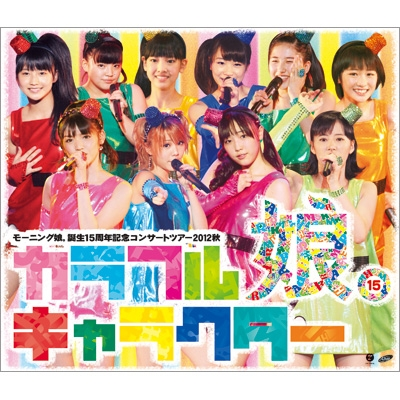 Morning Musume.Tanjou Juugo Shuunen Kinen Concert Tour 2012 Aki -Colorful Character-