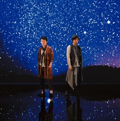 瞬く星の下で (+DVD)【初回生産限定盤】