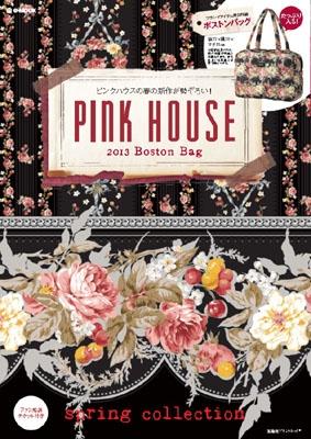 PINK HOUSE 2013 Boston Bag e-mook