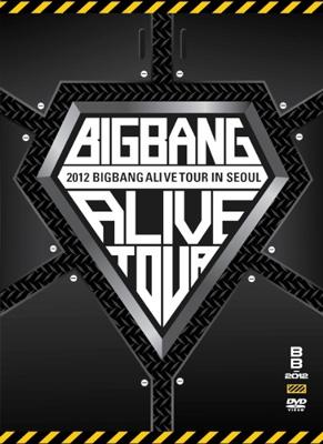 2012 BIGBANG ALIVE TOUR IN SEOUL 【初回生産限定盤】(3DVD+PHOTOBOOK)