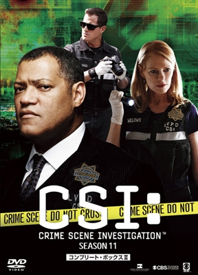 海外ドラマ『CSI:』 角川海外TVシリーズ